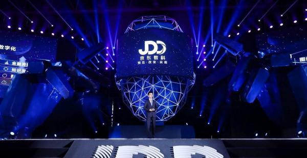 京东数字科技CEO陈生强:共建与共生是产业数字化的主流